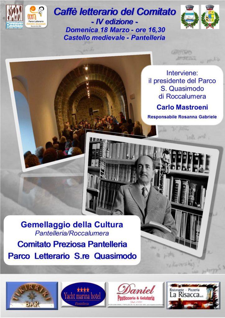 Gemellaggio tra il Parco Letterario Quasimodo e il Comitato Preziosa Pantelleria