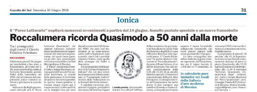 Rassegna stampa : Gazzetta del Sud, La Sicilia e la stampa on line su eventi del 14 giugno