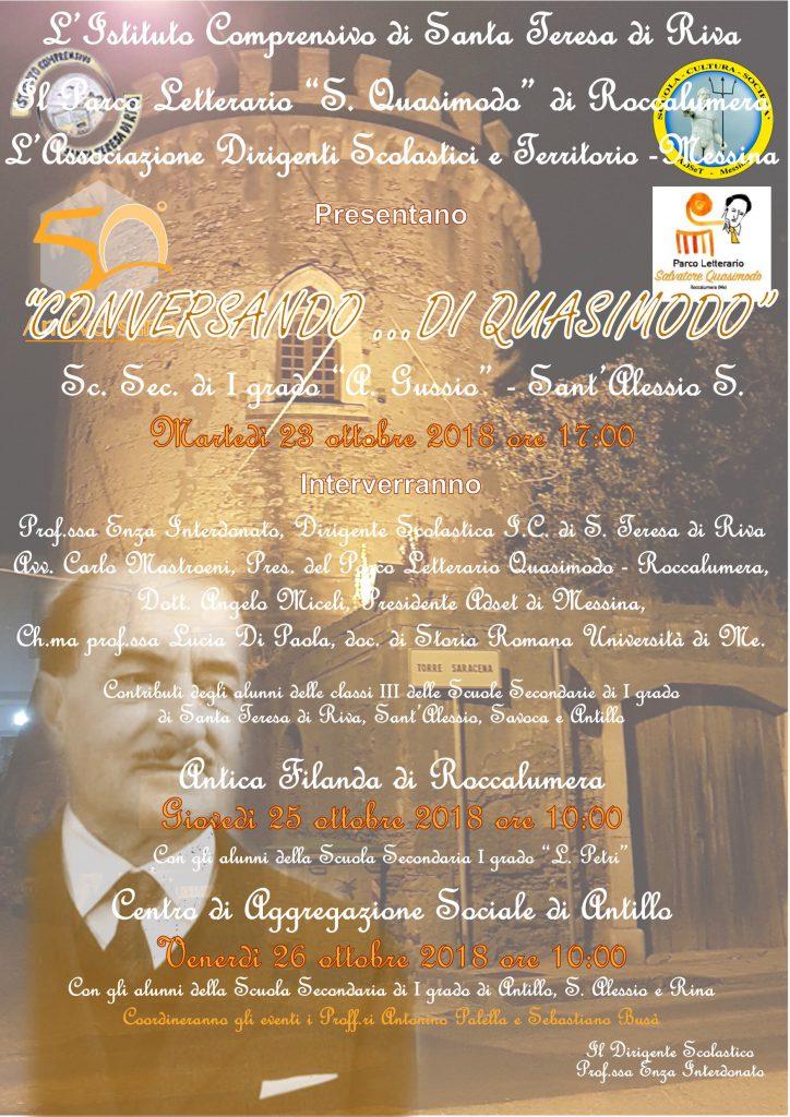 """S. Alessio Siculo : """"Conversando di … Quasimodo"""" con l'I.C. S.Teresa di Riva e ADSeT"""