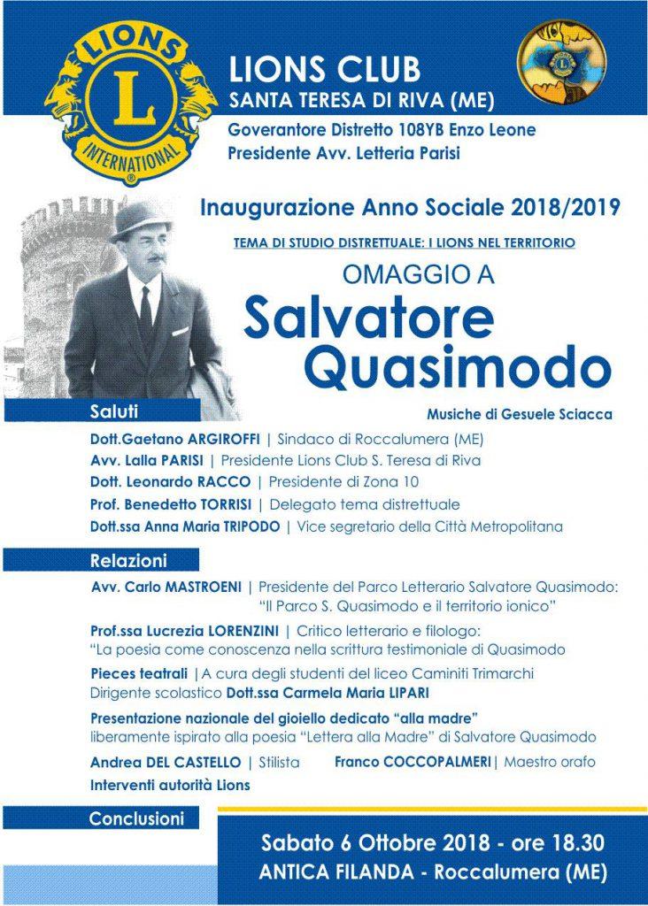 Il Lions Club di S.Teresa di Riva ha aperto il nuovo anno sociale con un service su Salvatore Quasimodo ed il suo territorio