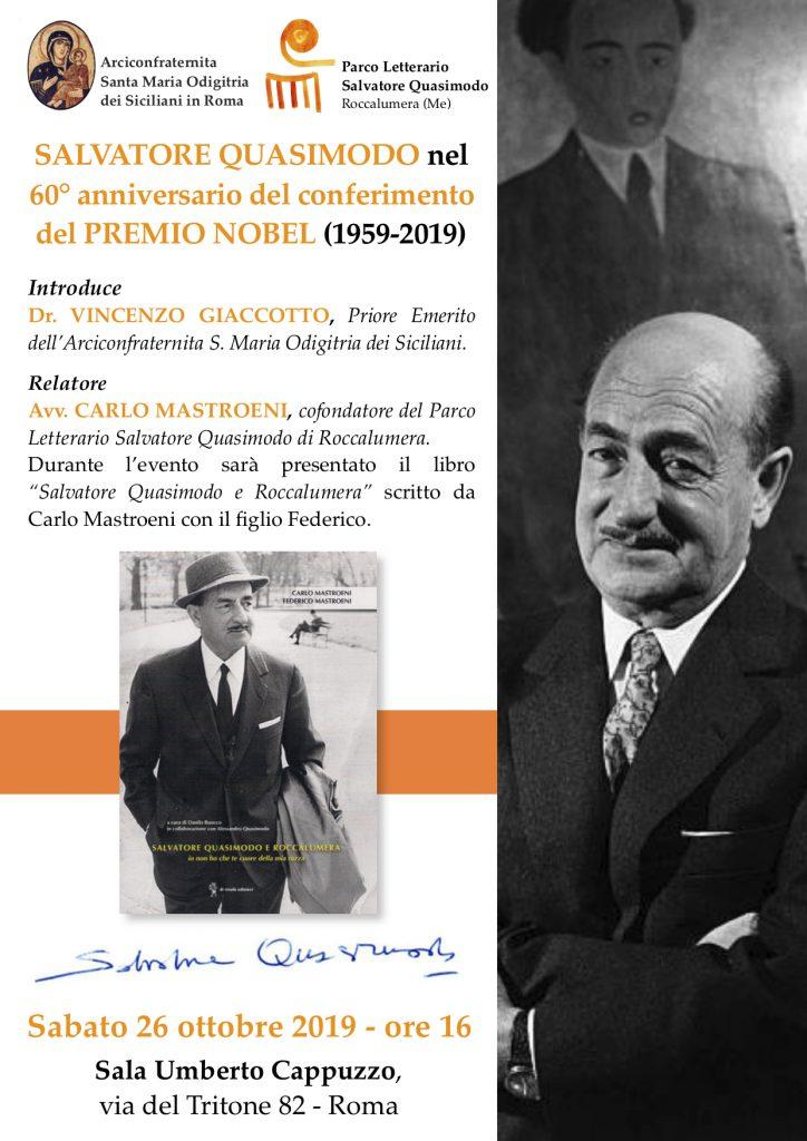 """Roma:  Conferenza """"S. Quasimodo nel 60º anniv. del conferimento del Premio Nobel"""""""