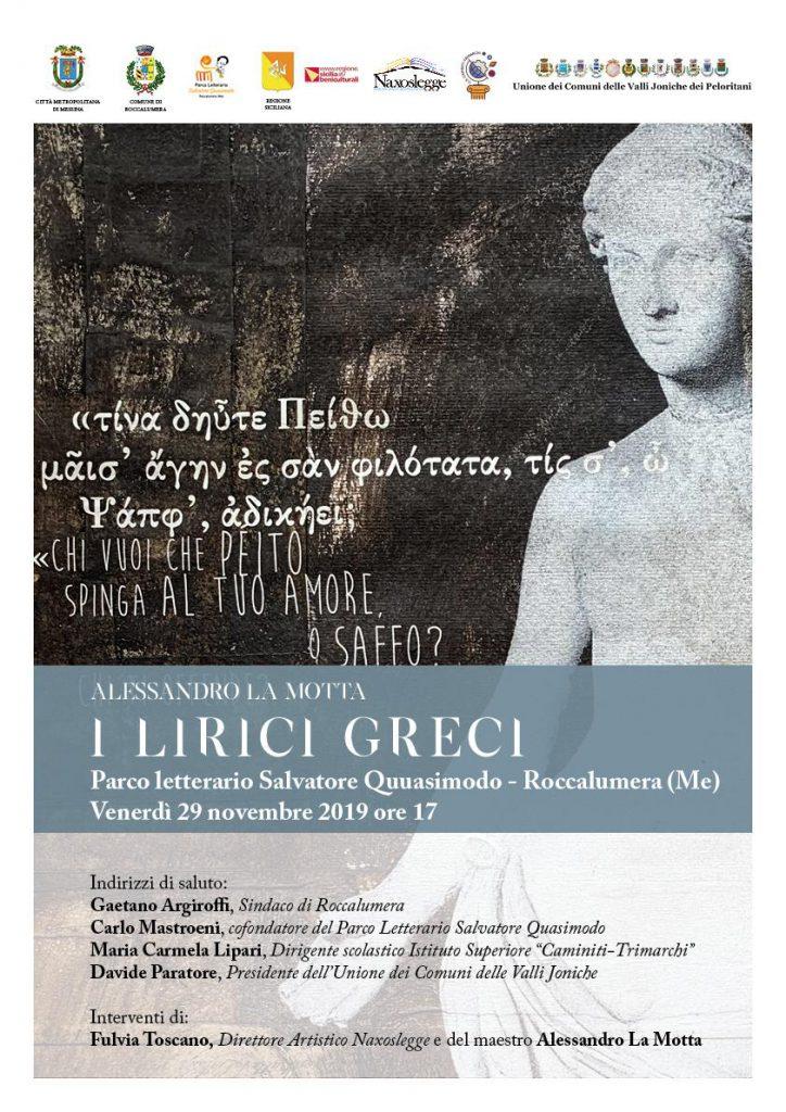 """La mostra """"I Lirici Greci"""" in esposizione a Roccalumera al Parco Letterario Quasimodo"""
